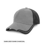 DARK GREY/DARK CHARCOAL